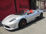 Ferrari スクーデリア・スパイダー16M